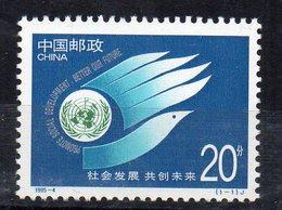 CHINE - PROMOUVOIR LE DEVELOPPEMENT SOCIAL - PROMOTE SOCIAL DEVELOPMENT - 1995 - 20 - - 1949 - ... République Populaire