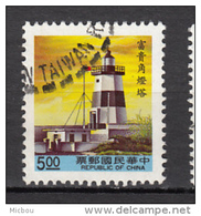Taiwan, Chine, China, Phare, Lighthouse, Coucher De Soleil, Sunset - Phares