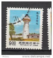 Taiwan, Chine, China, Phare, Lighthouse - Phares