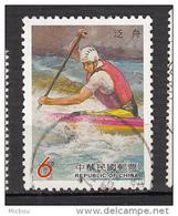 Taiwan, Chine, China, Rafting, Aviron, Rowing, Bateau, Boat - Rafting