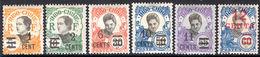 Indo-China 1922 Unissued Set Lightly Mounted Mint. - Indochina (1889-1945)