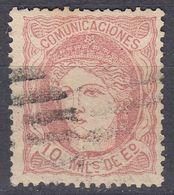 ESPAÑA - SPAGNA - SPAIN - ESPAGNE - 1870 - Yvert 105 Usato. - 1870-72 Reggenza
