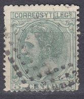 ESPAÑA - SPAGNA - SPAIN - ESPAGNE - 1879 - Yvert 184 Usato. - 1875-1882 Royaume: Alphonse XII