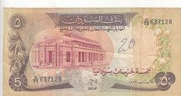 SUDAN 5 POUNDS 1975 P-14b AVF USED PREFIX 33/637128 */* - Sudan