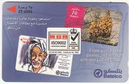 BAHRAIN(GPT) - ISO 9002, CN : 48BAHK/B(normal 0), Used - Bahrain