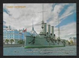 Russia 2016,Ships, Battleships Russian Cruiser Aurora Post Card # 255/1 (AP-5) - Warships