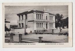 #31629 Greece Alexandroupoli School View Postcard  Ww2 Bulgarian Occ Military Censored Mail RRR - Cartas