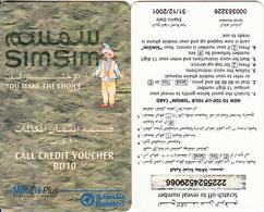 BAHRAIN - SimSim, Batelco Mobile Prepaid Card BD 10, Error(reverse Inverted), Exp.date 31/12/01, Used - Bahrain