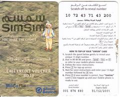 BAHRAIN - SimSim, Batelco Mobile Prepaid Card BD 10, Exp.date 31/12/01, Used - Bahrain