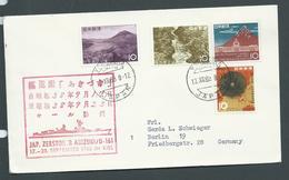 Japan 1963 Paquebot Cover To Germany Ship Zerstor Akizuki - 1926-89 Emperor Hirohito (Showa Era)