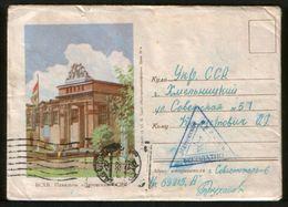 USSR RUSSIA Cover 1956 Military Post Sevastopol (Crimea), Navy - 1923-1991 URSS