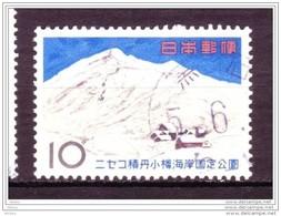 Taiwan, Chine, China, Montagne, Mountain - Escalade