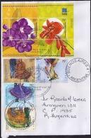 Argentina - 2012 - Lettre - Fleurs - Orchidées - Ceibo - Danses Typiques - Danses - Argentine