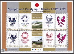 (ja1247) Japan 2019 Olympic Paralympic Games Tokyo MNH - 1989-... Empereur Akihito (Ere Heisei)
