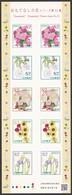 (ja1257) Japan 2019 Hospitality Flowers No.12 82y MNH - 1989-... Empereur Akihito (Ere Heisei)