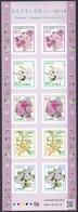 (ja1258) Japan 2019 Hospitality Flowers No.12 62y MNH - 1989-... Empereur Akihito (Ere Heisei)