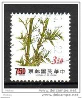 Taiwan, Chine, China, Arbre, Tree, Bambou, Bamboo, Surimpression, Overprint - Arbres