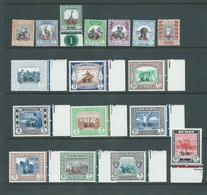 Sudan 1951 Definitive Official Set 17 SG Overprints Fresh MNH , 20 Pt With Horizontal Bend - Sudan (...-1951)