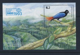 PAPOUASIE NOUVELLE GUINEE PAPUA OISEAUX 1993    YVERT N°B5 NEUF MNH** - Oiseaux