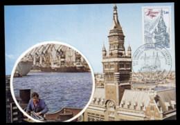 France 1980 Cranes, Tower Hall Dunkirk Maxicard - 1980-89