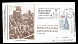 France 1980 Operation Dynamo, Dunkirk FDC - FDC