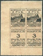 USSR Russia LOCOMOTIVE Sport Society 3 Кub. Revenue Entrance Fee Railway Eisenbahn Chemin De Fer TRAIN Russland Russie - Trains