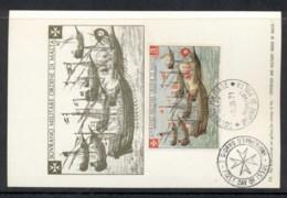 Malta 1971 Sovereign Military Order ShipsMaxicards - Malte (Ordre De)
