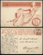 Switzerland 1909 Foundation Of The UPU PPC FU - FDC