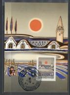 Austria 1983 Evening Sun In Burgenland Maxicard - FDC