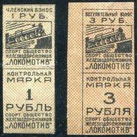 USSR Russia LOCOMOTIVE Sport Society 1+3 R. Membership Fee Revenue Railway Eisenbahn Chemin De Fer TRAIN Russland Russie - Trains