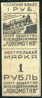 USSR Russia LOCOMOTIVE Sport Society 1 Rub. Membership Fee Revenue Railway Eisenbahn Chemin De Fer TRAIN Russland Russie - Trains