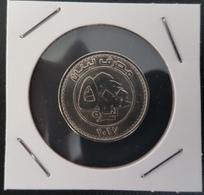 HX - Lebanon 2017 500 Livres Coin UNC - Liban
