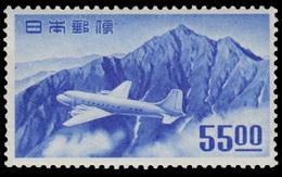 Japan ,1951 , 55 Y   ,  MNH** - 1926-89 Empereur Hirohito (Ere Showa)
