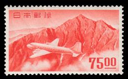 Japan ,1951 , 75 Y   ,  MNH** - 1926-89 Empereur Hirohito (Ere Showa)
