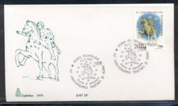 Italy 1997 Treaty Of Rome FDC - 6. 1946-.. Republic