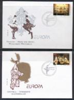 Macedonia 1998 Europa Holidays & Festivals 2x FDC - Macedonia