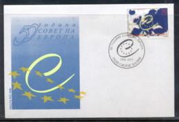 Macedonia 1999 Council Of Europe FDC - Macedonia