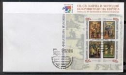Bulgaria 1999 European Philatelic Exhibition MS FDC - FDC