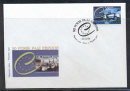 Ukraine 1999 Council Of Europe FDC - Ukraine