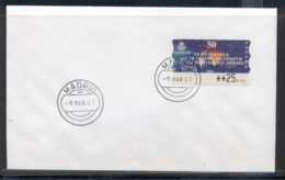 Spain 2001 Human Rights FRAMA FDC - FDC