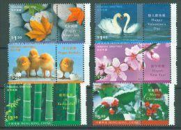 Hong Kong - 2001 Greetings MNH__(TH-1083) - Neufs