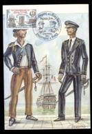 France 1981 Naval Academy Maxicard - 1980-89