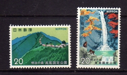 JAPAN NIPPON GIAPPONE JAPON 1973 MEIJI FOREST QUASI-NATIONAL PARK COMPLETE SET SERIE COMPLETA  MNH - 1926-89 Imperatore Hirohito (Periodo Showa)