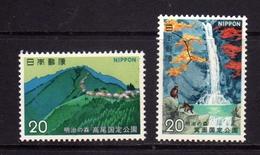 JAPAN NIPPON GIAPPONE JAPON 1973 MEIJI FOREST QUASI-NATIONAL PARK COMPLETE SET SERIE COMPLETA  MNH - Nuovi