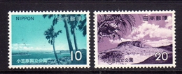 JAPAN NIPPON GIAPPONE JAPON 1973 OGASAWARA NATIONAL PARK COMPLETE SET SERIE COMPLETA  MNH - 1926-89 Imperatore Hirohito (Periodo Showa)