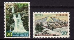 JAPAN NIPPON GIAPPONE JAPON 1973 NISHI-CHUGOKU-SANCHI QUASI-NATIONAL PARK COMPLETE SET SERIE COMPLETA  MNH - Nuovi