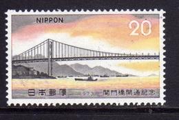 JAPAN NIPPON GIAPPONE JAPON 1973 KAN MON BRIDGE 20y  MNH - 1926-89 Imperatore Hirohito (Periodo Showa)