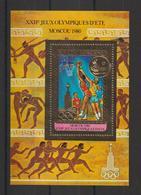 Centrafrique Bloc Doré 1980 Non Répertorié Yvert JO Moscou Neuf ** MNH - Centrafricaine (République)