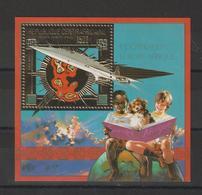 Centrafrique Bloc Doré 1980 Non Répertorié Yvert Avion Neuf ** MNH - Centrafricaine (République)