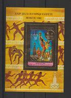Centrafrique Bloc Doré 1981 Non Répertorié Yvert JO Moscou Surchargé Neuf ** MNH - Centrafricaine (République)